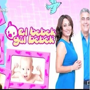 el-bebek-gul-bebek