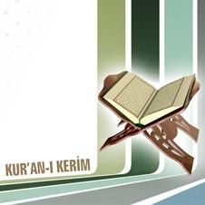 Kur'an-ı Kerim Cüz