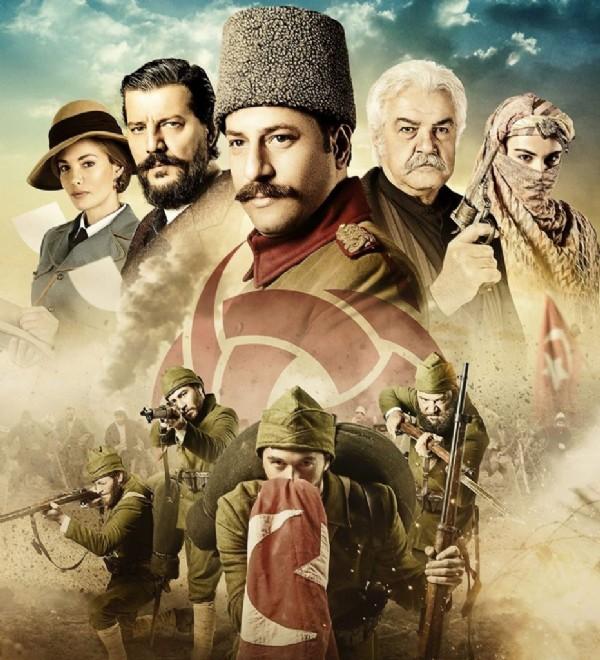 Mehmetçik Kut'ül-amare Dizisi