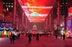 MILLI PIYANGO - Çin Yeni Yıla Hazır