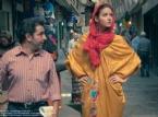 Amerikalı Mankenler İran'da