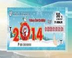 MİLLİ PİYANGO İDARESİ - 2014 Milli Piyango Yılbaşı Çekiliş Sonuçları Sıralı Tam Liste