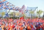AK Parti Büyük Ankara Mitingi - 22 Mart 2014