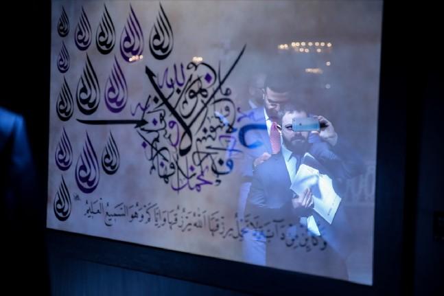 ayasofya - Başbakan Davutoğlu 'Aşk-ı Nebi' sergisinin açılışını yaptı