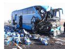 Bolu'da yolcu otobüsü cekiciye arkadan çarptı; 7 yaralı