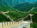 Çin Seddi'ne ilginç yolculuk