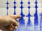 Bingöl'de Üç Ayrı Deprem