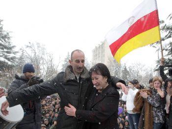 ABHAZYA - Güney Osetya'da Seçimler İptal, Tansiyon Yükseliyor