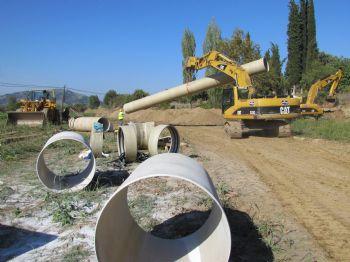 ERTUĞRUL KÖYÜ - Küçükmenderes Sulama Kanallarının Arazi Toplulaştırması Bakanlar Kurulu'ndan Geçti
