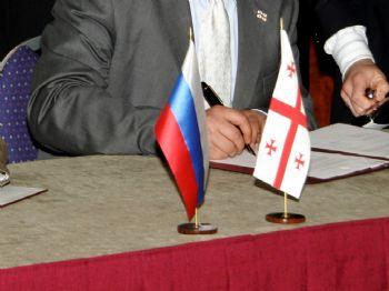 ABHAZYA - Rusya ve Gürcistan Dtö Anlaşmasını İmzaladı