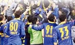FIFA Da Tamam Derse Süper Lig 22 Takım