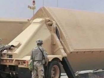 İlk Füze Savunma Sistemi Faaliyete Geçti