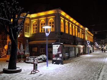 İşte Kar Yağışının En Çok Etkilediği Şehirler