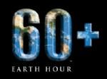ZORLU GAYRIMENKUL - Zorlu'dan 'Dünya Saati'ne Destek