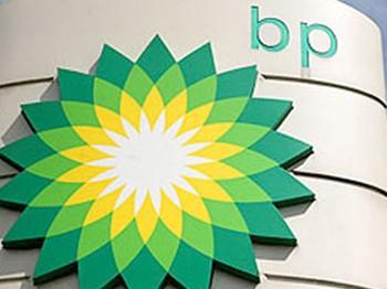 BP'ye rekor ceza