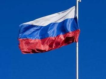 Rusya: Endişe duyuyoruz