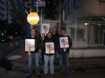 CÜNEYT ÜNAL - Suriye'deki Kayıp Gazeteci Kadumi İçin Meslektaşlarından Eylem