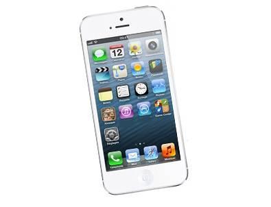 Iphone S Turkiye Fiyati