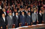 ŞEHİT AİLELERİ - Bakan Eroğlu AK Parti Bartın İl Danışma Toplantısına Katıldı