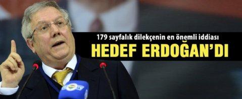 Aziz Yıldırım'dan bomba şike iddiası