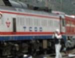 MERSIN - Hatay'da Korkunç Tren Kazası