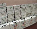 Elazığ'da Öğrencilere Kırtasiye Malzemesi ve Kitap Yardımı Yapıldı