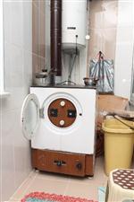 Evini Çamaşır Makinesi İle İsıtıyor