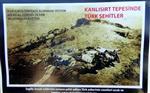 TAZMANYA - Çanakkale Savaşı'nın En Anlamlı Fotoğrafı Tazmanya'da Bulundu