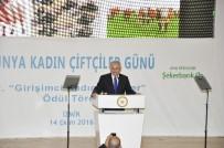 TOPRAK MAHSULLERI OFISI - Başbakan Yıldırım, Milli Tarım Projesini Açıkladı