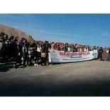 KAYAK MERKEZİ - Elazığ Belediyesi'nden Öğrencilere Kültürel Gezi