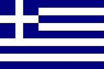 SOĞUK SAVAŞ - Yunan Dışişlerinden 'Lozan' Tepkisi