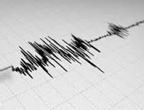 JEOLOJI - El Salvador'da şiddetli deprem! Tsunami uyarısı
