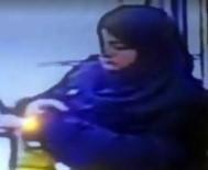 GAZİ MAHALLESİ - Kadın Dolandırıcıyı Bulana 10 Bin TL Ödül