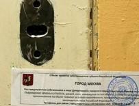 AF ÖRGÜTÜ - Uluslararası Af Örgütü'nün Moskova bürosu mühürlendi