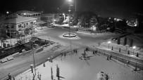 Erzincan'da Deprem Güvenlik Kamerasında