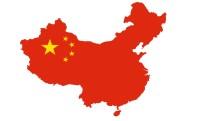 ÇİNLİ - Çin 2017 Yılında Arz Yanlı Yapısal Reformlara Odaklandı