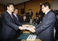 ANAYASA MAHKEMESİ - Güney Kore devlet başkanına görevden uzaklaştırma