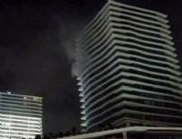 ZORLU CENTER - Zorlu Center'da yangın çıktı