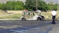 POLİSE SALDIRI - Erzincan'da polis ekiplerine bombalı saldırı