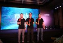 UNIVERSAL - Çin'in En Büyük Film Ve Oyun Grubu Oluşturuldu