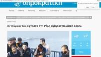 27 EYLÜL - Rodos'a Sığınmak İsteyen FETÖ'cüler Tutuklandı