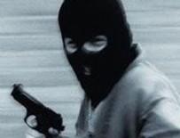 Kadirli'de soygun girişimi