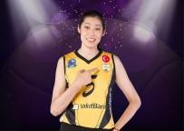DÜNYA KUPASı - Yılın Kadın Sporcusu Açıklaması Zhu Ting
