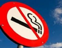 TÜTÜNLE MÜCADELE - Sigara yasağında önemli değişiklik