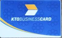 KAYSERI TICARET ODASı - Başkan Hiçyılmaz'dan KTO Business Card Müjdesi