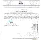 MUSEVI - Bağdat İle Erbil Arasında Yeni Gerilim
