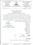MUSEVI - Erbil İle Bağdat Arasında Yeni Tutuklama Gerilimi
