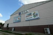 YAZ OKULLARI - 50. Yıl Spor Salonu'nun Yenileme Çalışmaları Başlıyor