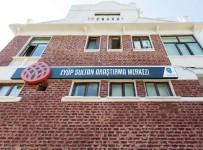 ALI ÖZCAN - Kamuya Ait İlk Araştırma Merkezi Olan EYSAM, İlçe Kaymakamlığına Sunum Yaptı