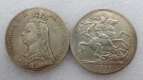 İNGİLTERE KRALİÇESİ - İngiltere Kraliçesi Victoria'nın altın paraları Adana'da bulundu